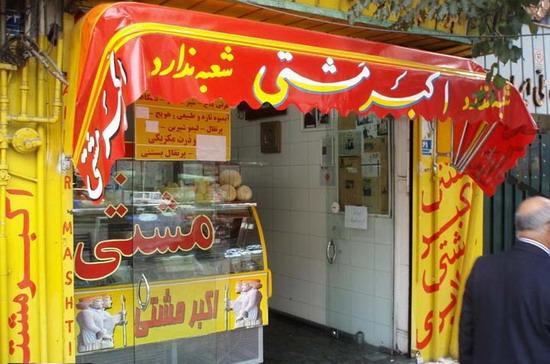 بازارچه نایب السلطنه