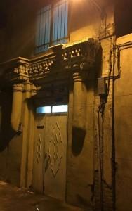منزل حاجيه مريم خانم