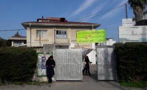 منزل حاج محمد صادق قندي در چالوس