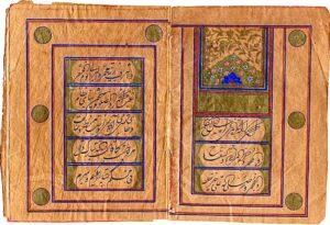 عقد نامه مرحوم حاج محمدكاظم قندي و خانم خديجه سلطان